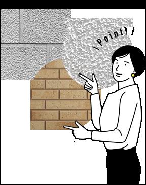 外壁材との相性を確認